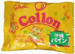 collon_okinawa.jpg